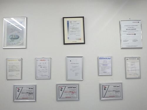 マリンサービス・メーカー主催研修会修了証書